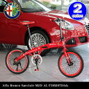 【送料無料】Alfa Romeo Speciale M2D AL-FDB207D 20インチ 自転車 軽量アルミフレーム 折り畳み シマノ7段変速 フロントディスクブレーキ搭載 10P18Jun16 0702bonus_coupon