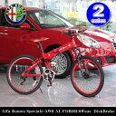 【送料無料】Alfa Romeo Speciale AW6 AL-FDB2618W 26インチ アルミフレーム 折り畳み マウンテンバイク シマノ18段変速 Wサス 前輪ディスクブ...