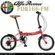 【送料無料】Alfa Romeo(アルファロメオ) FDB166-FM 16インチ シマノ製6段変速機搭載 超小型折りたたみ自転車 数量限定ファイナルモデル 前後ショートフェンダー装備 P20Aug16