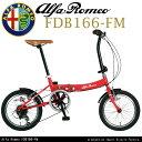 【送料無料】Alfa Romeo(アルファロメオ) FDB166-FM 16インチ シマノ製6段変速機搭載 超小型折りたたみ自転車 数量限定ファイナルモデル 前...