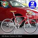 【送料無料】Alfa Romeo Turista AL-TR247 24インチ 軽量アルミフレーム シマノ7段変速 10.8kg ブルホーンバーハンドル/前輪ク...