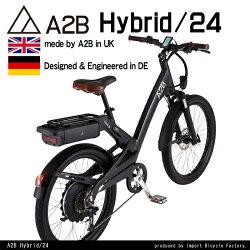 �ڼ�ž�֥ȥ�֥�쥹���塼�աۡ�����̵��/����Բġ�A2B(�����ġ��ӡ�)Hybrid/24��ư�������ȼ�ž��24�����������11Ah���̥���ߥե졼����ѳ���8����®������ǥ������֥졼���ѹ����ޤ�Υϥ����ڥå�����������å�����ư�������ȼ�ž��