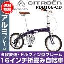 【送料無料】Citroen(シトロエン) AL-FDB166...