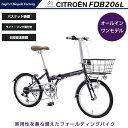 【送料無料】CITROEN(シトロエン) FDB206L 2...