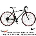 【送料無料】CHEVROLET(シボレー) クロスバイク 700c 軽量アルミフ