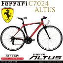 【送料無料】Ferrari(フェラーリ) C7024ALTA(ALTUS) 700c クロスバイク