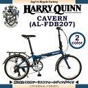 【送料無料】HARRY QUINN(ハリー クイン) CAV...