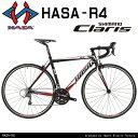 ロードバイク シマノ CLARIS 24speed 自転車 送料無料