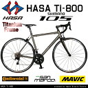 【送料無料】HASA(ハサ) TI-800 【チタンフレームロードバイク】 重量8.3kg コンポーネント:SHIMANO105 22speed 700×23c カーボンフォーク HASA TITAN ROAD-BIKE 世界基準グロ-バルモデル 02P23Apr16