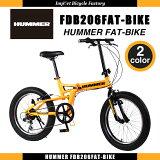 【送料無料】HUMMER(ハマー) FDB206FAT-BIKE 20インチ 極太3.0タイヤ 折りたたみ式 迫力ある自転車 シマノ製6段変速/前後Vブレーキシステム 0113_flash