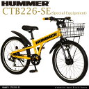 10/25 20時〜10/27 12時59分迄ポイント10倍中!【送料無料】HUMMER(ハマー) CTB-SE(Special Equipment) 特別装備...