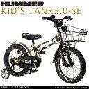子供用自転車 今なら送料無料♪【カーブランド自転車専門メーカー通販】【最安値挑戦価格】