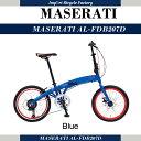 【送料無料】Maserati(マセラティ) AL-FDB20...