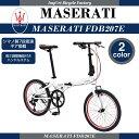 【送料無料】Maserati(マセラティ) FDB207E ...