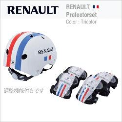 RENAULT(��Ρ�)�Ҷ��ѥإ��å�&�ץ�ƥ�����3�����å�(�إ��å�/�Ҥ�/�Ҥ�)+���Ѽ�Ǽ�Хå���S������(�ܰ�:3�͡�5��)��Ƭ����:48cm��56cm�ۼ�ž�֥����ܡ����å��ܡ���