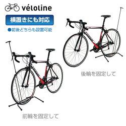 véloline(�٥�饤��)�?�ɥХ����ѥǥ����ץ쥤������ɽ��֤�/���֤���ǽ����/����ѥ���/����ץ��߷�/��ž�֥������700c��