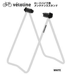 véloline(�٥�饤��)�?�ɥХ����ѥ��ƥʥ�������ޤꤿ�����ǥ����ץ쥤������ɥ��������ɺ�ȥ�����ɼ�ž�֥������
