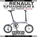 【送料無料】RENAULT(ルノー) MAGNESIUM6 ...