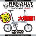 【理由あり】【数量限定】【送料無料】RENAULT(ルノー)...
