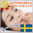 オリンピック金メダル選手も使用!口を閉じて寝ると咽粘膜の乾燥を防ぎます◎