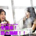 冬到来!鍋と睡眠!!