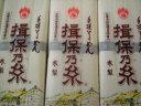 手延素麺揖保乃糸特級(黒帯)6束包装品×10袋(揖保の糸 そうめん)【非常食 常備食