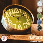 インターフォルム Lifford リフォード テーブルクロック 掛け時計 置き時計 テーブルクロック