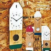 インターフォルム POLZEATHポルツェス ウォールクロック 掛け時計 木製 アンティーク【送料無料】