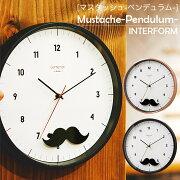 インターフォルム Mastache Pendulum マスタッシュペンデュラム ウォールクロック 掛け時計 レトロ【送料無料】