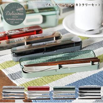 筷子筷子筷子設置筷子案例筷子布魯克林午餐三重奏設置筷子