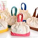 ランチバッグ 保冷ランチバッグ ミニトートバッグランチバッグ ランチトートランチバッグ サブバッグランチバッグ コンフェ 巾着バッグランチバッグ