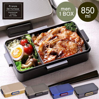 ibplan rakuten global market bento and single stage bento lunch box singl. Black Bedroom Furniture Sets. Home Design Ideas
