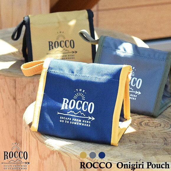 グローバルアロー ロッコ おにぎりポーチ ROCCO ランチバッグ ポーチ おにぎり【メール便発送】