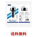 シガーソケット 電圧計 デジタル 温度計 バッテリーチェッカー 12V/24V 車 車内 (レッド+ブルー)