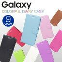 Galaxy S9/S9+/Note8/S8/Galaxy ...