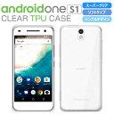 Android One S1 ソフトケース カバー スーパークリア TPU 透明 シンプル アンドロイドワンエスワン Y mobile ワイモバイル シャープ SHARP スマホケース スマホカバー jp