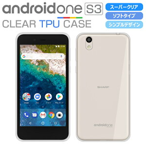 Android One S3 ソフトケース カバー クリア TPU 透明