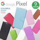 Google Pixel 3a ケース 手帳型 Google Pixel 4a スマホケース Pixel3 Google Pixel 3XL カラフル Pixel 3aXL 手帳型カバー Pixel3a カバー Google Pixel4 Pixel4a ピクセル 3XL 3a XL