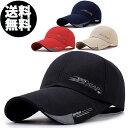 キャップ メンズ レディース スポーツ ゴルフ アウトドア 帽子 つば広い つば長