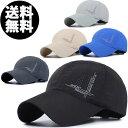 キャップ 帽子 メンズ レディース メッシュ ランニング スポーツ 夏 軽量