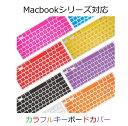 Macbook Air13 2018 専...
