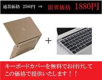 MacBookAir/Pro/Retina������11/13/15������ޥåȥϡ��ɥ����뷿�ޥå��֥å����ꥢ�ϡ��ɥ��ե�11.613.315.4inch���С����㥱�åȥ֥�å����졼�֥롼�������֥롼��åɥ�������?�ѡ��ץ륰���ԥ���ץ륫��ե�͵�