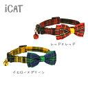 【猫 首輪 安全】 iCat アイキャット キティカラー ツ