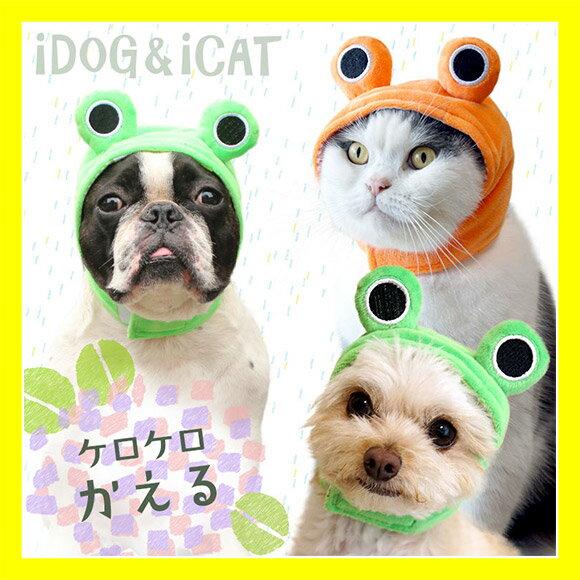 【コスチューム 着ぐるみ】iDog&iCatオリ...の商品画像