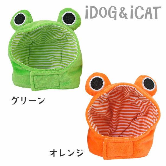 【コスチューム 着ぐるみ】iDog&iCatオ...の紹介画像2