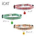 Catgdcc036_s01