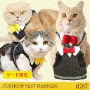 【猫 ハーネス単品】 iCat 襟付クッションベスト猫用ハーネス ピンストライプ×リボン