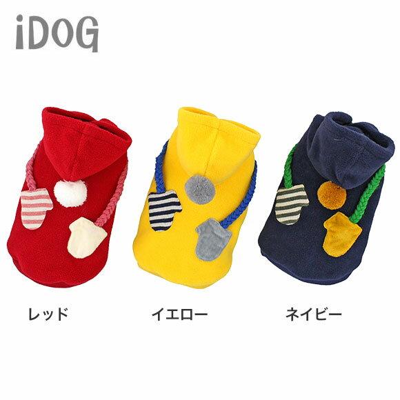 【 送料無料 】【 猫 服 パーカー 】iDo...の紹介画像3