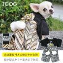 【 袴 犬 服 】iDog 愛犬用 家紋付袴 アイドッグ【 ...