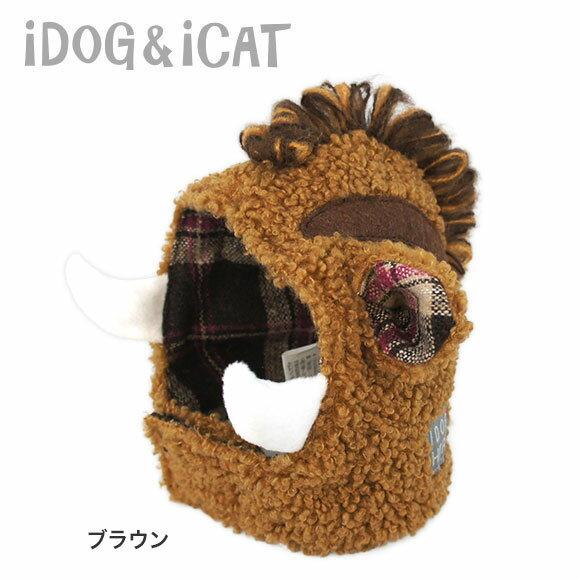 【おもちゃはカゴに入れてね★】【 猫 服 年賀...の紹介画像3